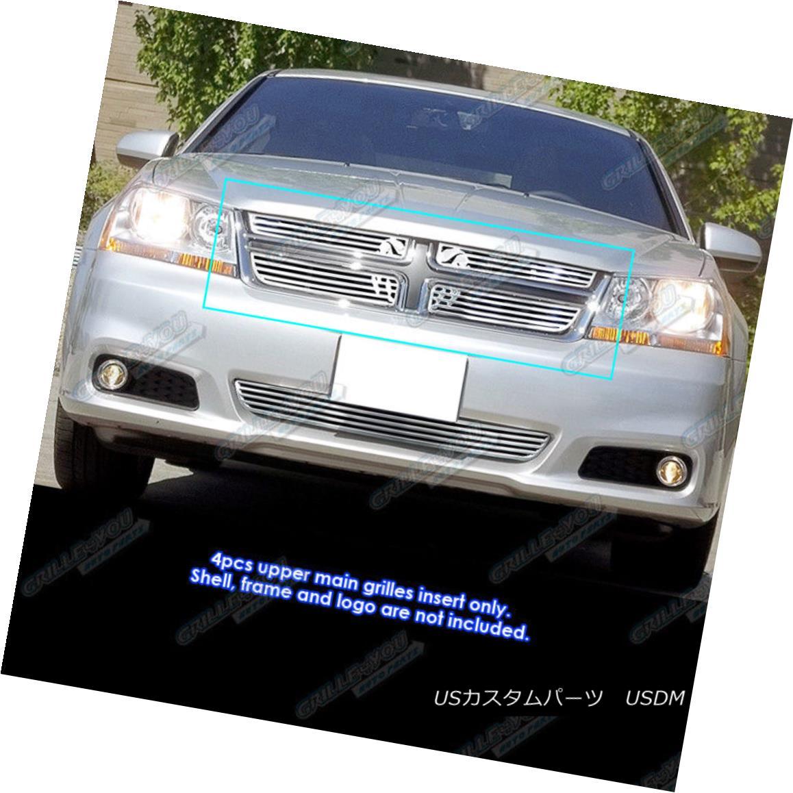 グリル Fits 2011-2013 Dodge Avenger Symbolic Grille Grill Insert 2011-2013 Dodge Avengerシンボリックグリルグリルインサートに適合
