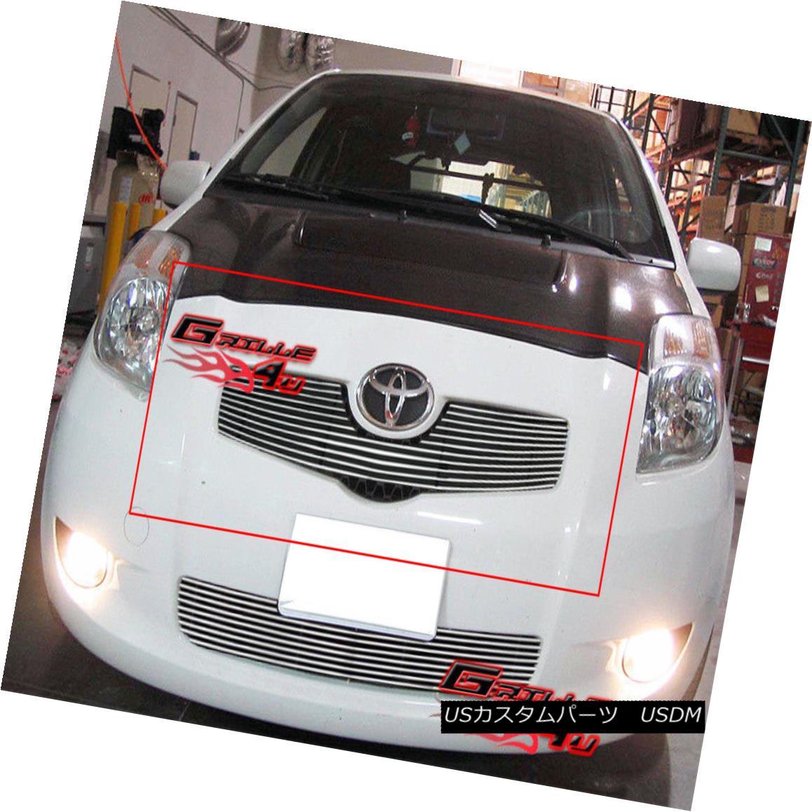 グリル Fits 2006-2008 Toyota Yaris Hatchback Main Upper Billet Grille Insert フィニッシュ2006-2008トヨタヤリスハッチバックメインアッパービレットグリルインサート