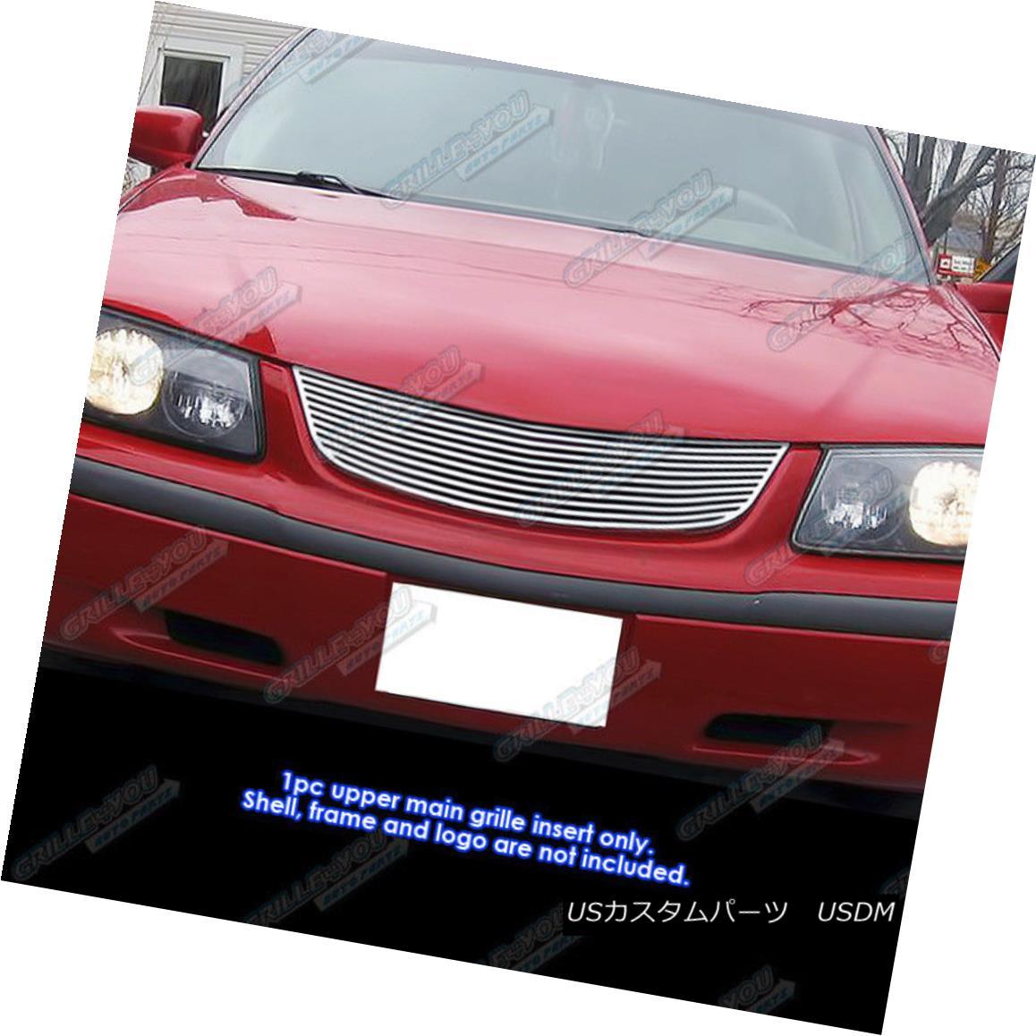 グリル Fits 2000-2005 Chevy Impala Perimeter Grille Insert 2000-2005シボレーインパラペリメーターグリルインサートに適合