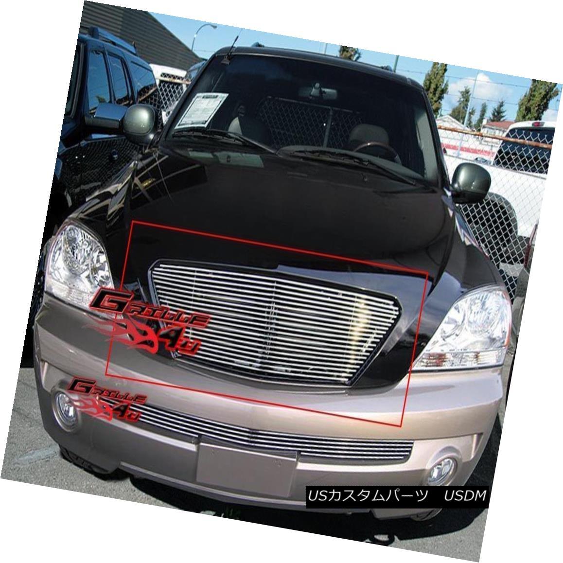 グリル Fits 2003-2006 Kia Sorento Main Upper Billet Grille Grill Insert 2003?2006年にフィットKia Sorentoメインアッパービレットグリルグリルインサート