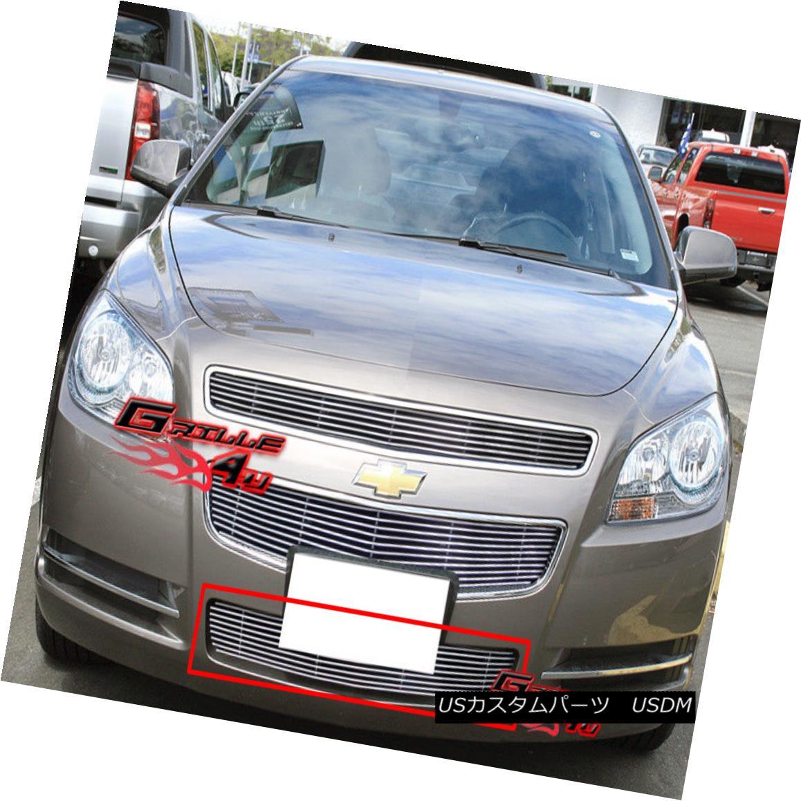 グリル Fits 2008-2012 Chevy Malibu Bumper Billet Grille Grill Insert フィット2008-2012シボレーマリブバンパービレットグリルグリルインサート