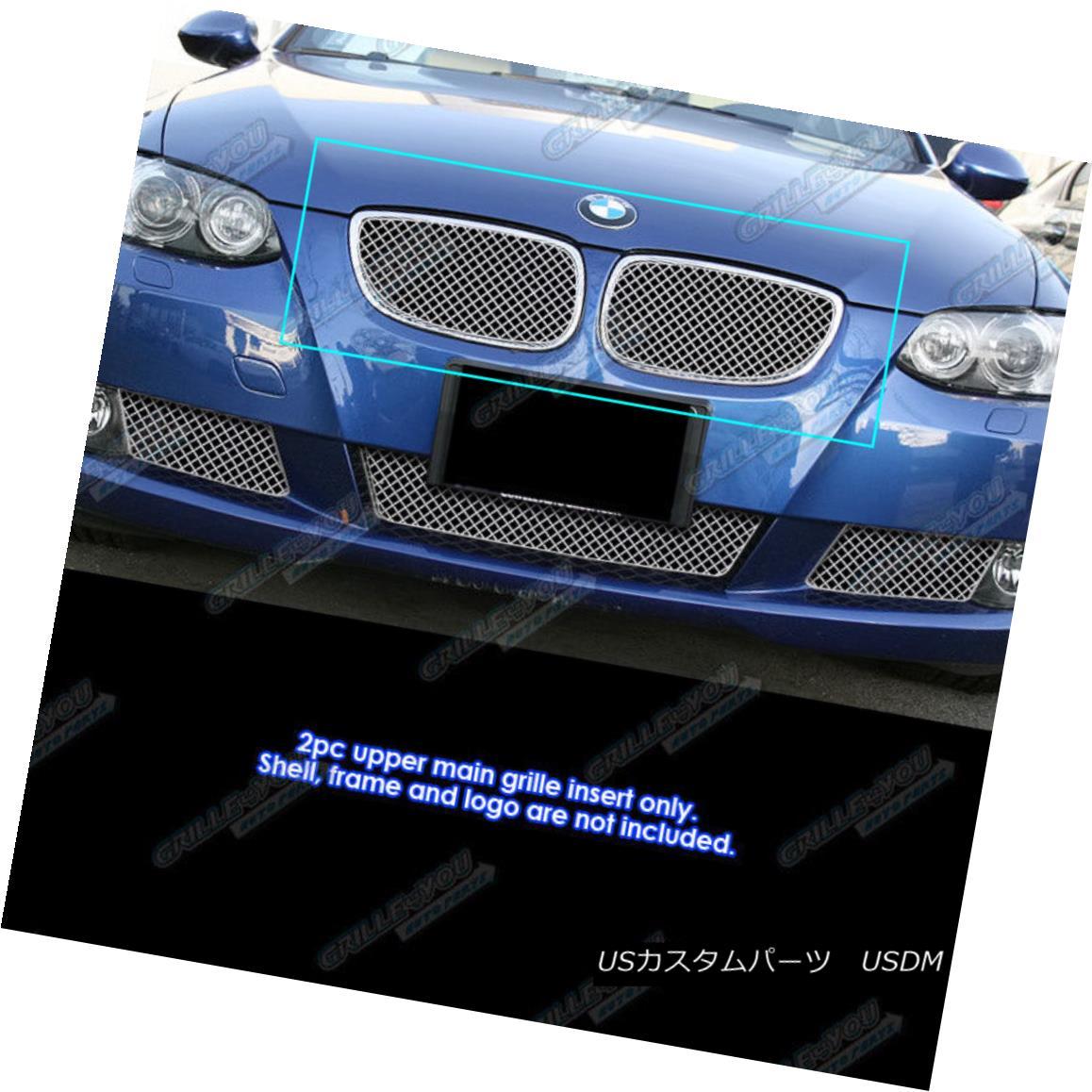 グリル Fits 2007-2010 BMW 3 Series Coupe Only Stainless Steel X Mesh Grille Insert フィット2007-2010 BMW 3シリーズクーペのみステンレス鋼Xメッシュグリルインサート
