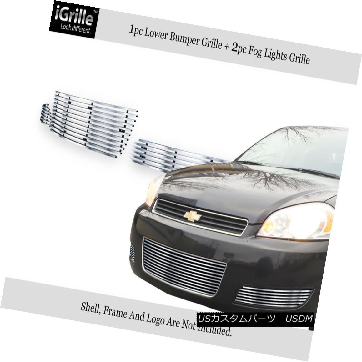 グリル Fits 2006-2013 Chevy Impala LT/LS W/O Fog light Bumper Stainless Billet Grille フィット2006-2013シボレーインパラLT / LS W / Oフォグライトバンパーステンレスビレットグリル
