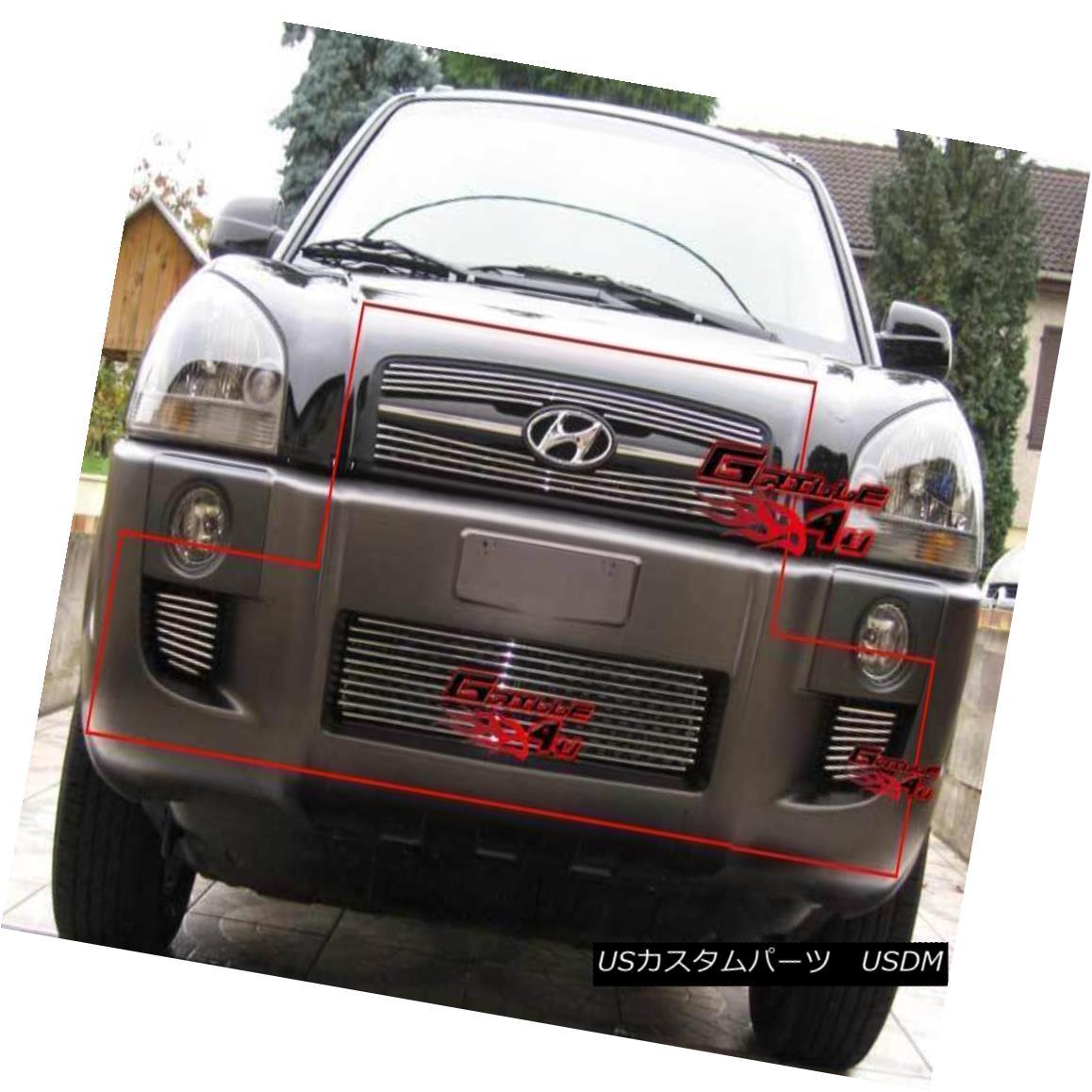 グリル Fits 2005-2009 Hyundai Tucson Billet Grille Combo 現代ツーソンビレットグリルコンボ2005-2009に適合