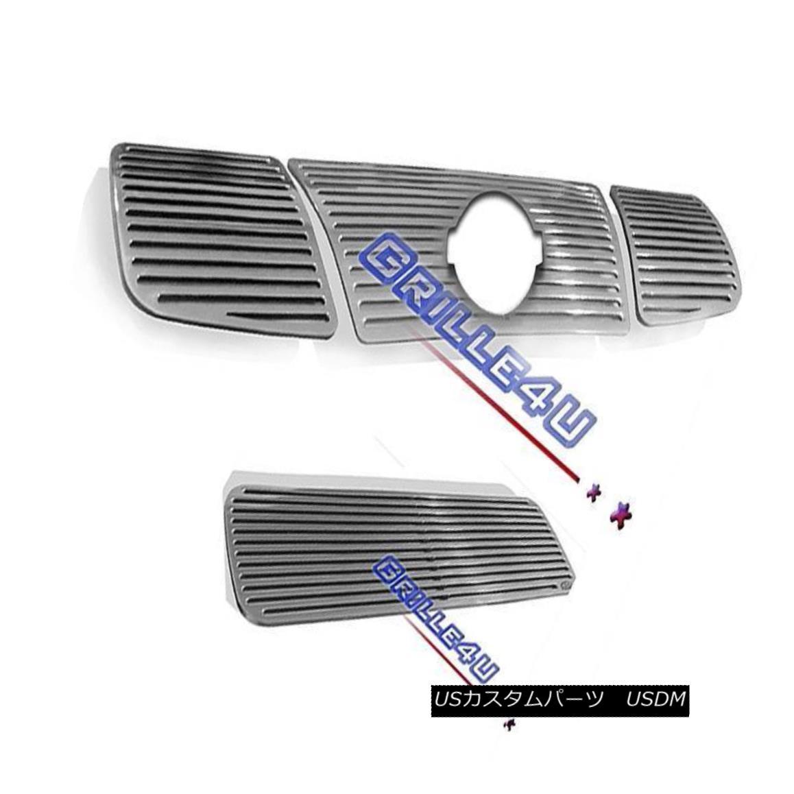 Fits 2004-2007 Nissan Titan//Armada Perimeter Billet Grille Combo