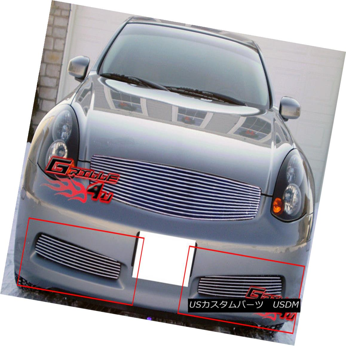 グリル Fits 03-07 Infiniti G35 Coupe Lower Bumper Billet Grille Insert フィット03-07インフィニティG35クーペロワーバンパービレットグリルインサート