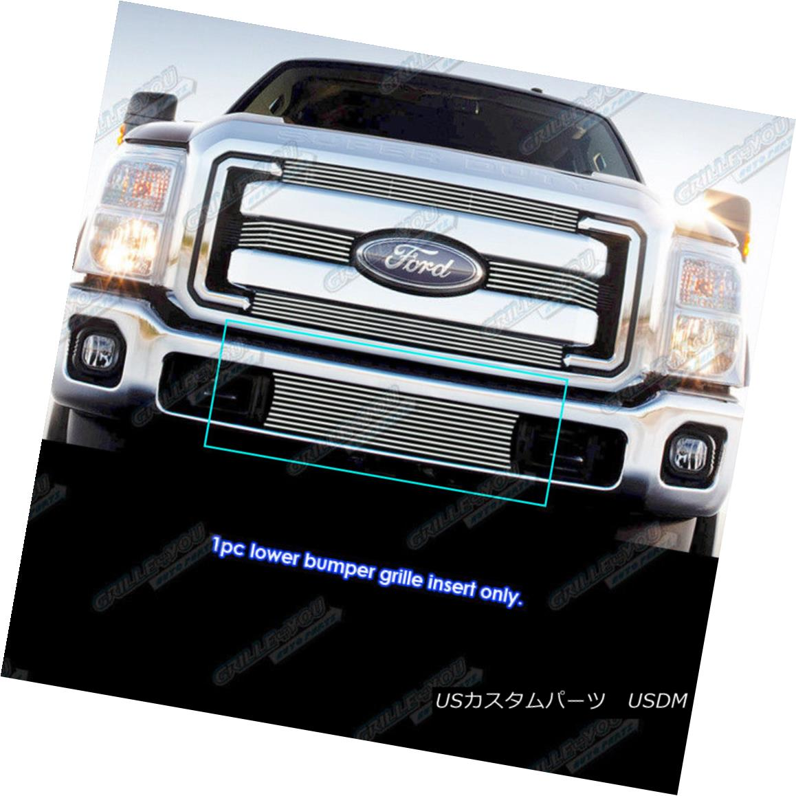 グリル Fits 2011-2016 Ford F-250/F-350 Super Duty Bumper Billet Grille Insert 2011-2016 Ford F-250 / F-350スーパーデューティバンパービレットグリルインサート