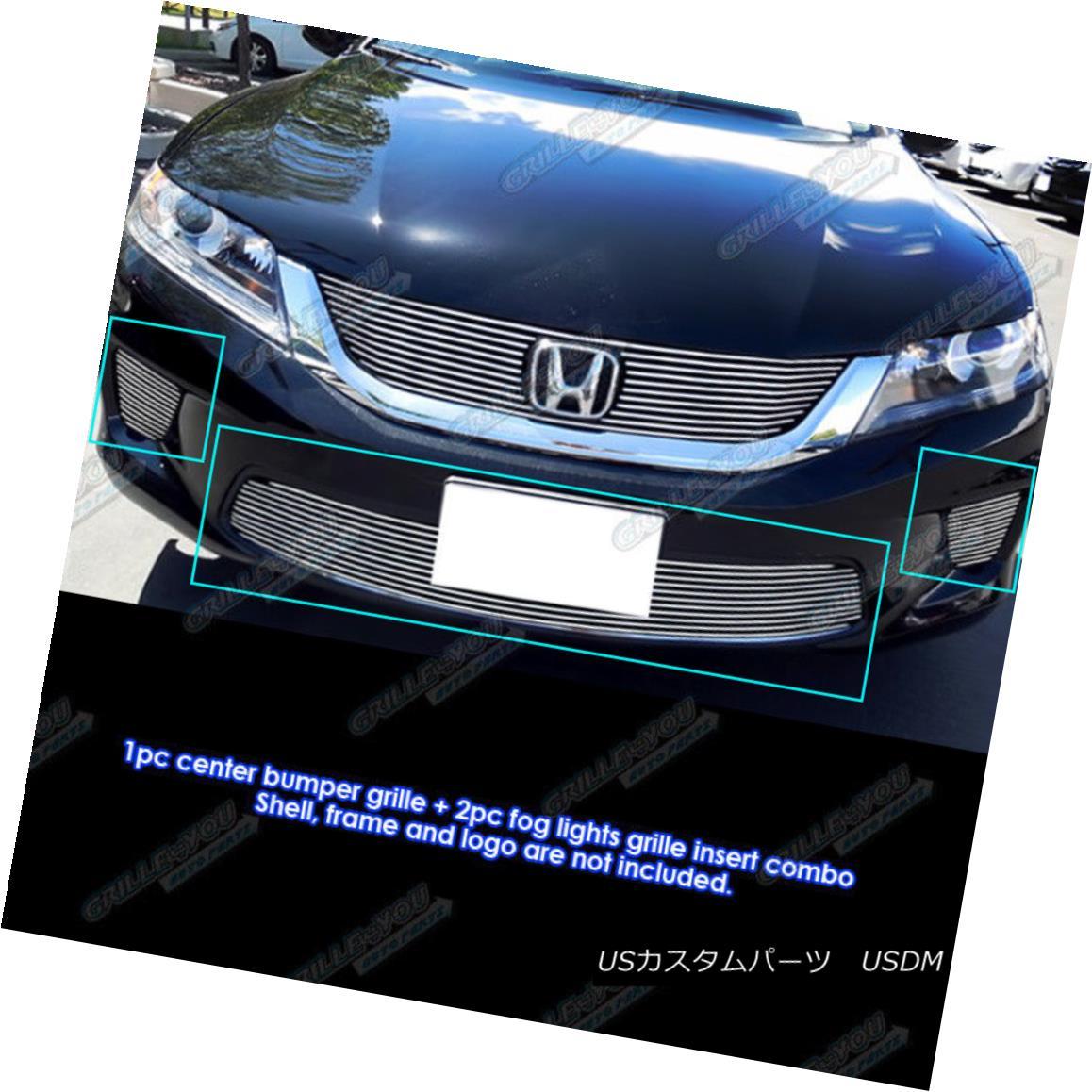 グリル Fits 2013-2015 Honda Accord Coupe Bumper & Fog Light Billet Grille Combo フィット2013年から2015年ホンダアコードクーペバンパー& フォグライトビレットグリルコンボ
