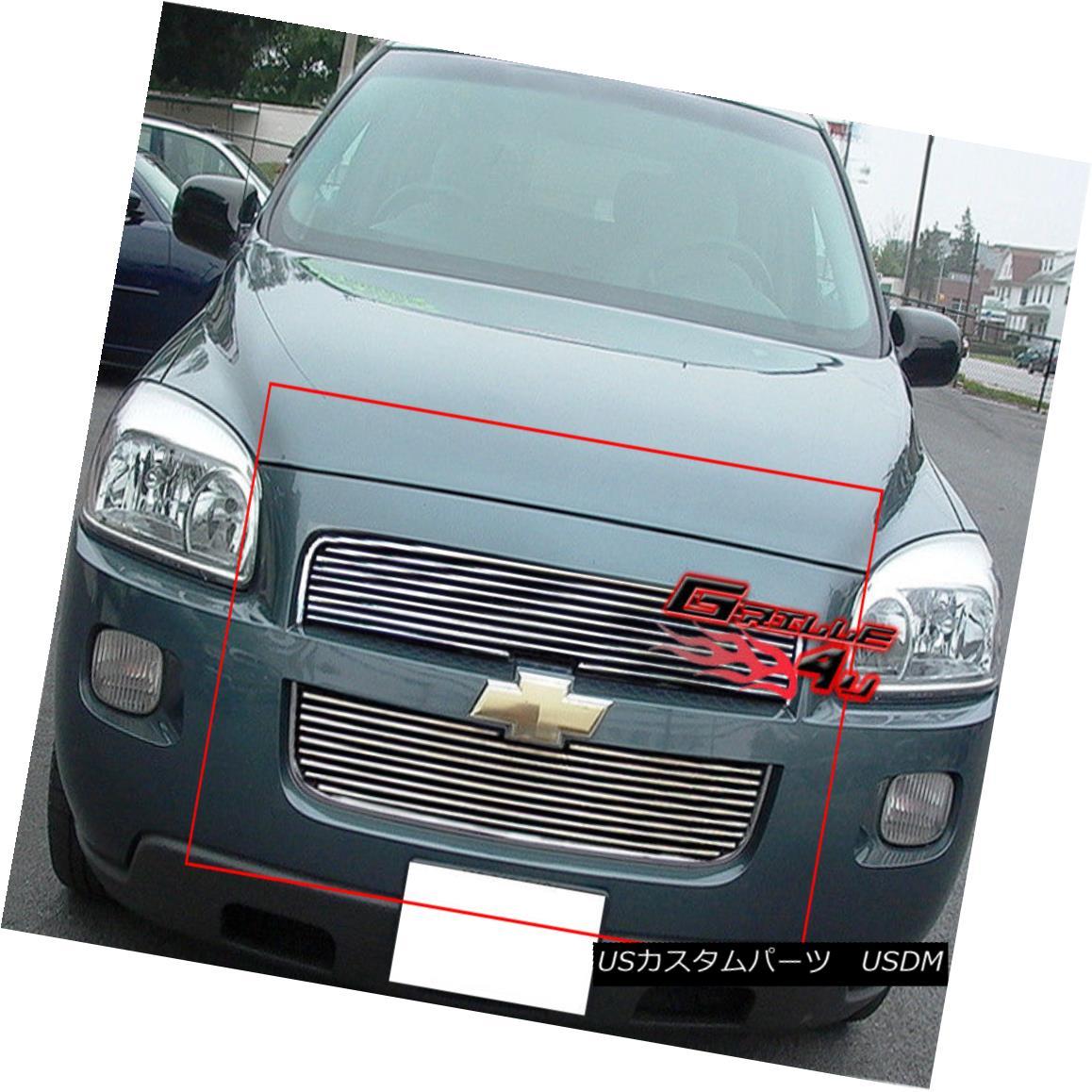 グリル Fits 2005-2008 Chevy Uplander Main Upper Billet Grille Insert 2005-2008シボレーUplanderメインアッパービレットグリルインサートに適合