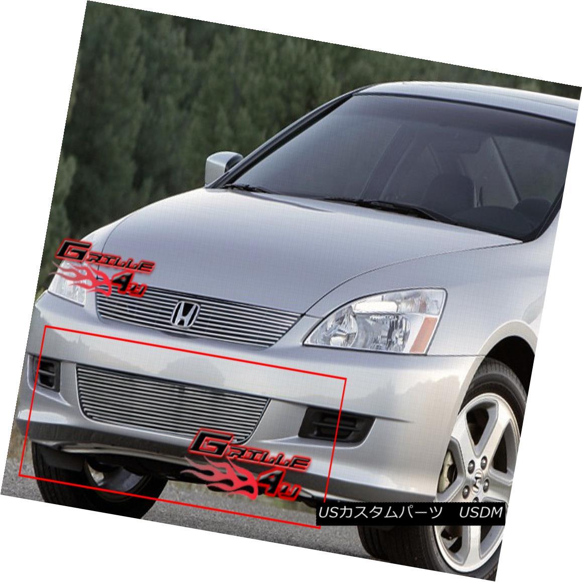 グリル Fits 2006-2007 Honda Accord Coupe Bumper Billet Grille Insert フィット2006-2007ホンダアコードクーペバンパービレットグリルインサート