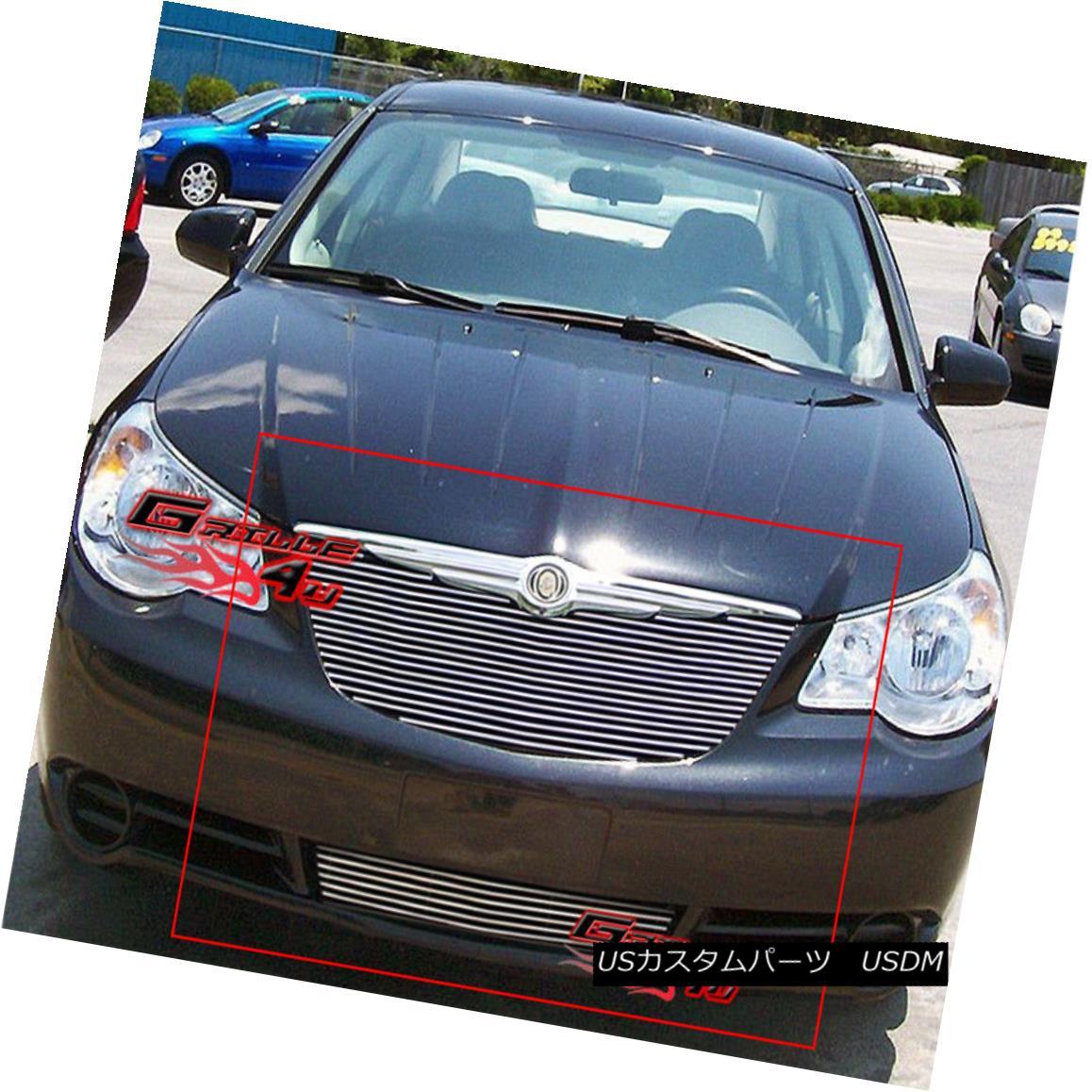 グリル Fits 2007-2008 Chrysler Sebring Main Upper Billet Grille Insert 2007?2008年に適合するクライスラーセブリングメインアッパービレットグリルインサート
