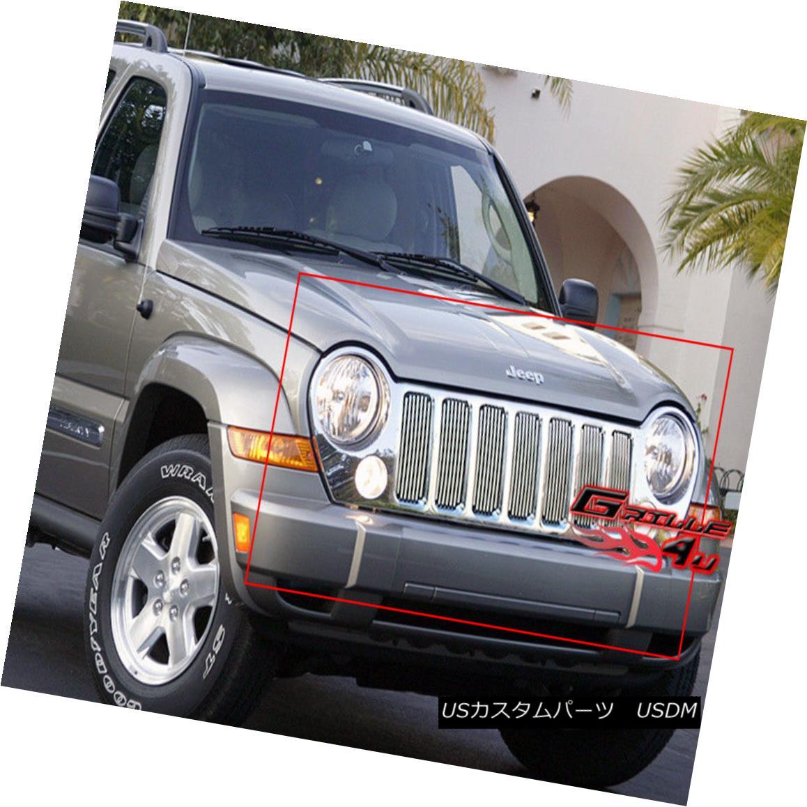 グリル Fits 2005-2007 Jeep Liberty Main Upper Billet Grille 2005-2007ジープリバティーメインアッパービレットグリルに適合
