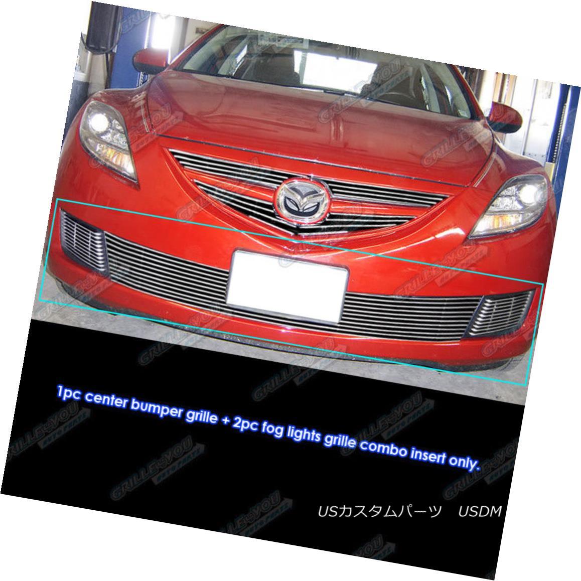 グリル Fits 2009-2010 Mazda 6 Bumper and Fog Light Billet Grille Combo フィット2009-2010マツダ6バンパーとフォグライトビレットグリルコンボ
