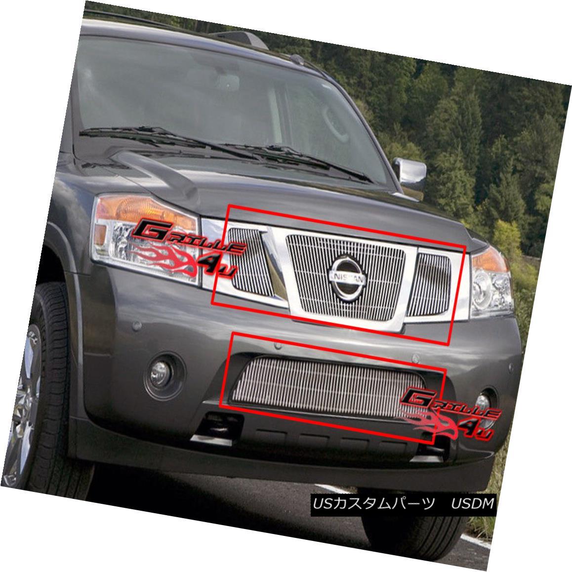 グリル Fits 2008-2013 Nissan Armada Vertical Billet Grille Insert Logo Show Combo フィット2008-2013日産アルマダ縦型ビレットグリルインサートロゴショーコンボ
