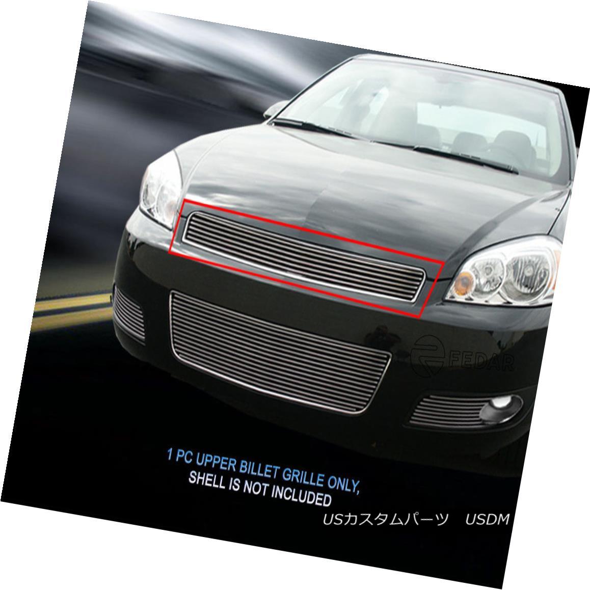 グリル 06-13 Chevy Impala/Monte Carlo Billet Upper Grille Grill Insert Fedar 06-13シボレーインパラ/モンテカルロビレットアッパーグリルグリルインサートフェルダ