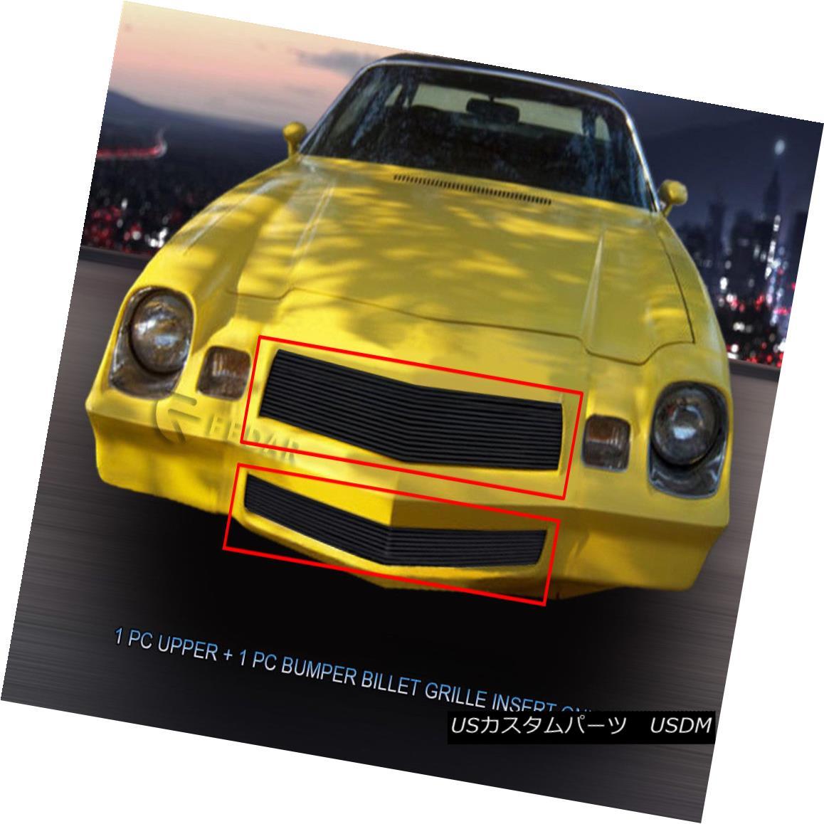 グリル Fits 78-81 Chevy Camaro Black Billet Grille Grill Combo Insert Fedar フィット78-81シボレーカマロブラックビレットグリルグリルコンボインサートFedar