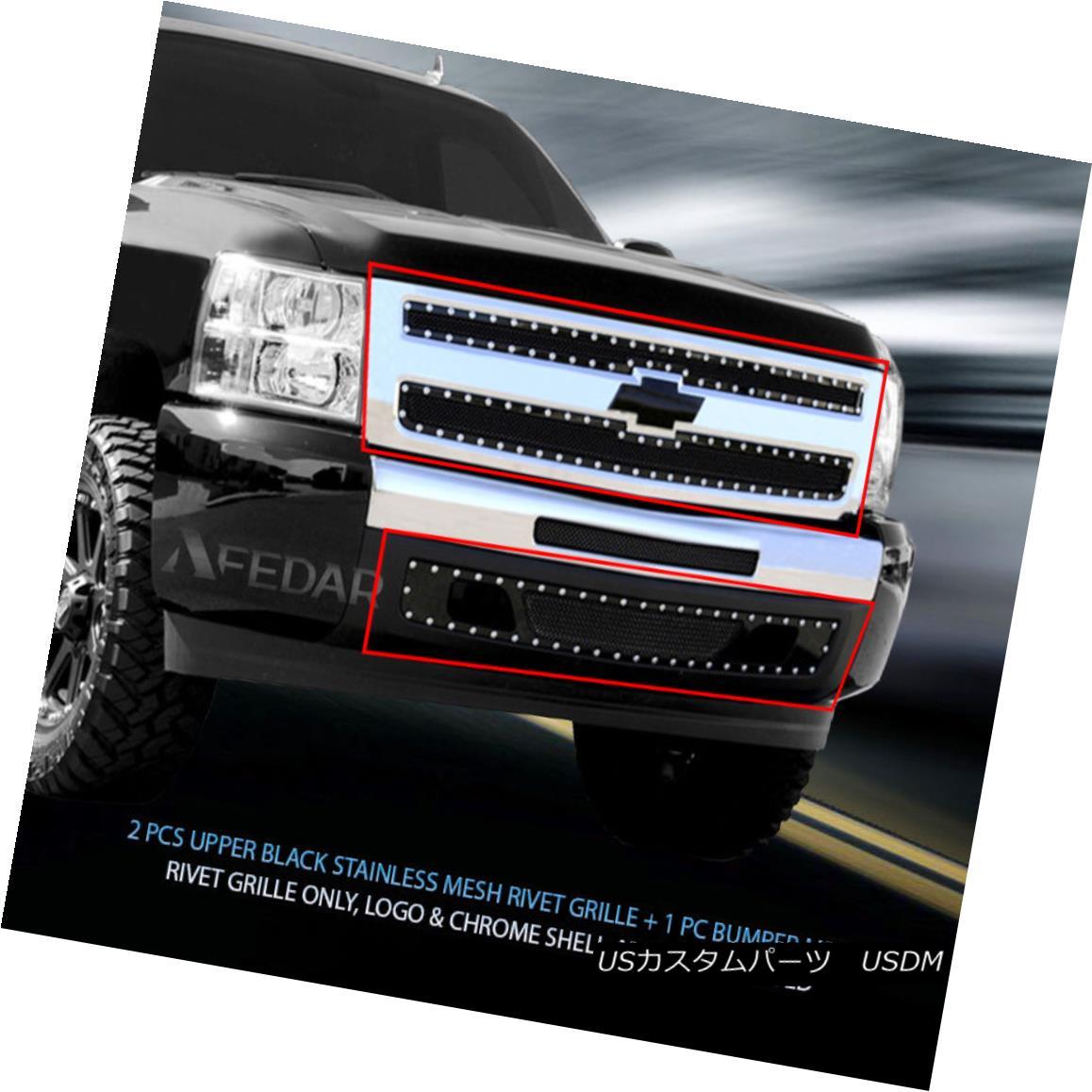 グリル Fedar Fits 07-13 Chevy Silverado 1500 Short Formed Mesh Grille Combo Insert Fedar Fits 07-13 Chevy Silverado 1500ショートメッシュグリルコンボインサート