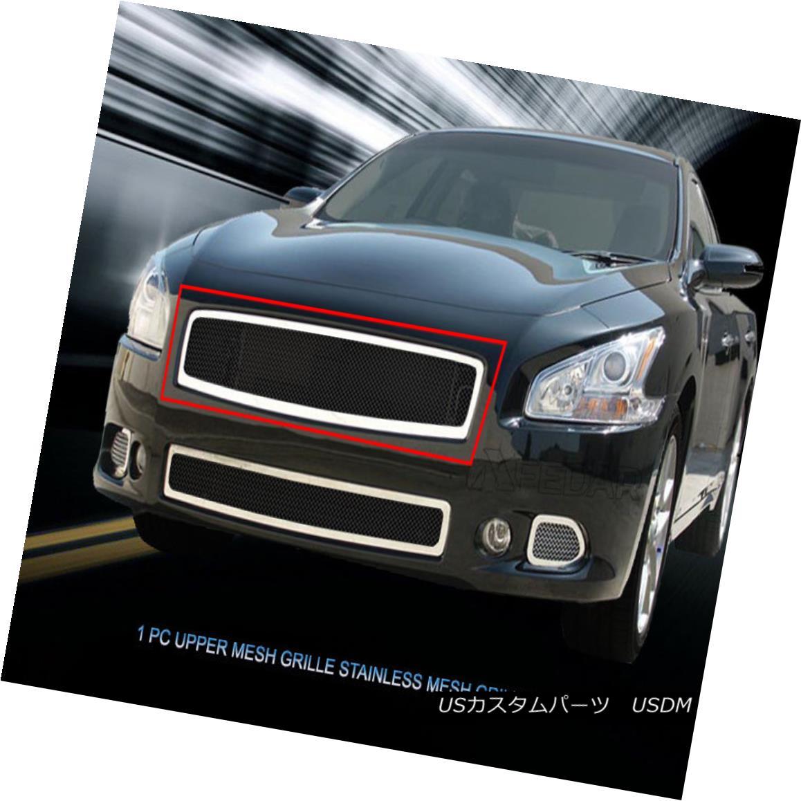 グリル Fits 2009 -2014 Nissan Maxima Stainless Steel Black Wire Upper Mesh Grille Fedar 2009年-2014日産マキシマステンレススチールブラックワイヤアッパーメッシュグリルフェザー