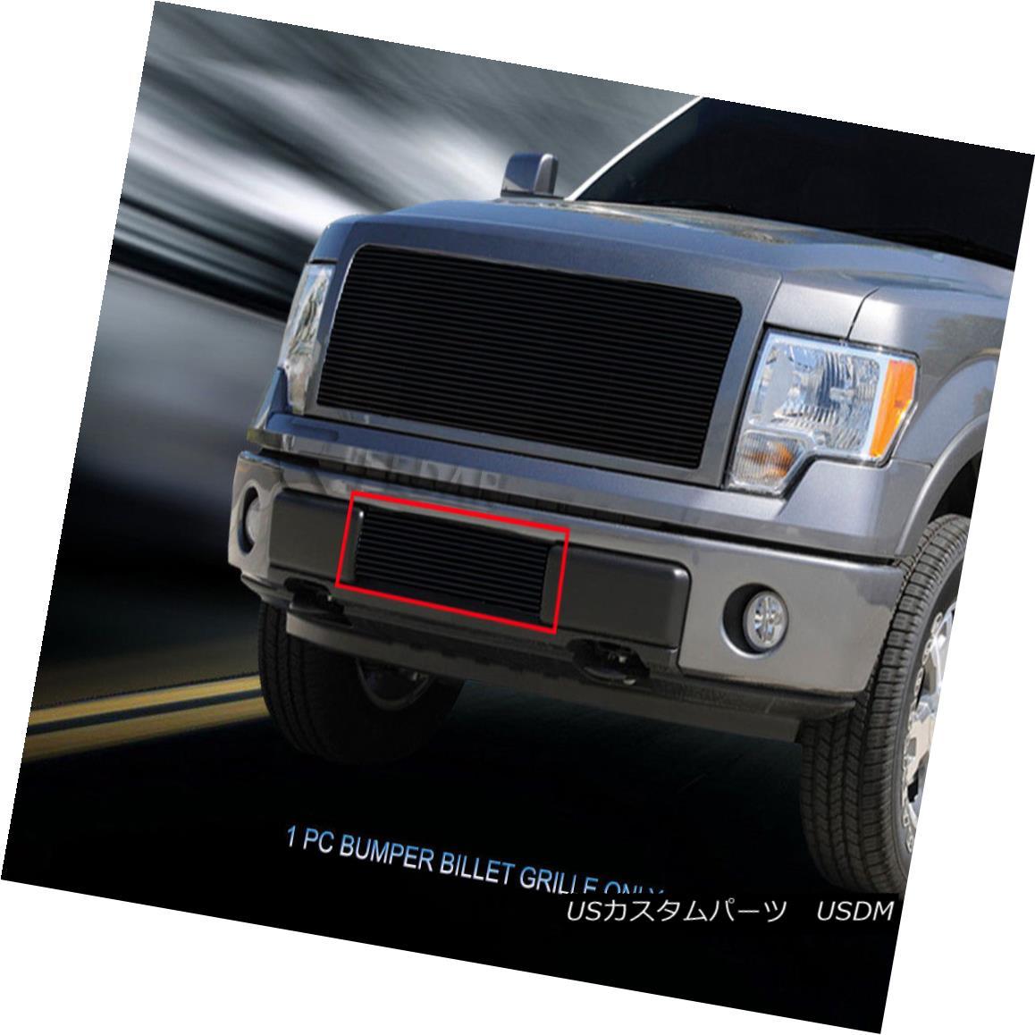 グリル Fedar Fits 09-14 Ford F-150 F150 Black Replacement Billet Grille Upper Grill Fedarフィット09-14 Ford F-150 F150ブラック交換用ビレットグリルアッパーグリル