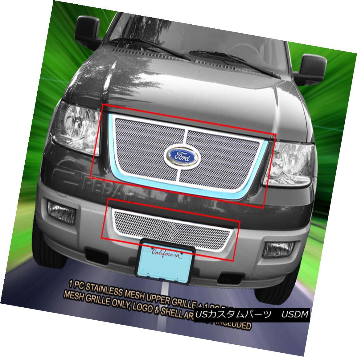 グリル 03-06 Ford Expedition Stainless Steel Mesh Grille Combo Grill Insert 03-06 Ford Expeditionステンレスメッシュグリルコンボグリルインサート