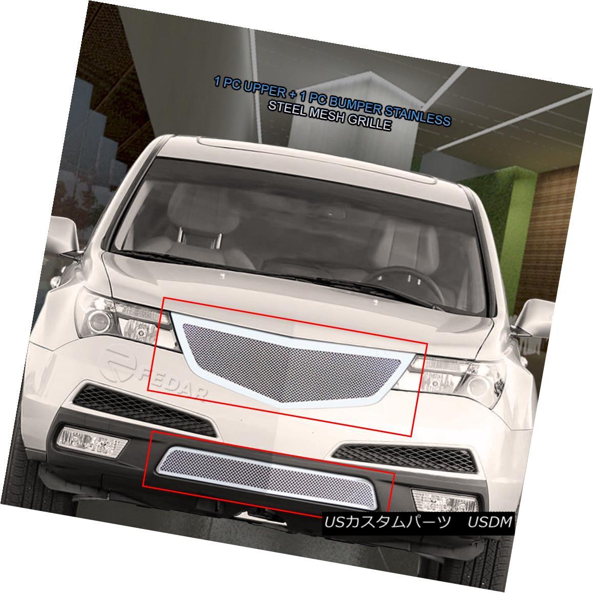 グリル Fedar Fits 2010-2013 Acura MDX Chrome Replacement Wire Mesh Grille Combo Insert Fedarは2010-2013年を適合させるAcura MDXクロム交換ワイヤメッシュグリルコンボインサート