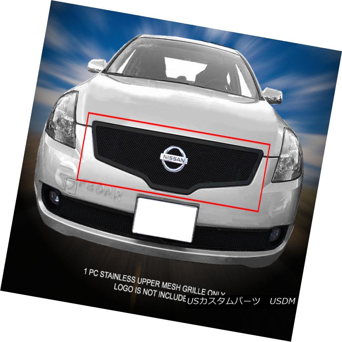 グリル For 07-09 Nissan Altima Sedan Black Stainless Steel Mesh Grille Upper Fedar 07-09日産アルティマセダンブラックステンレスメッシュグリルアッパーフェルダー