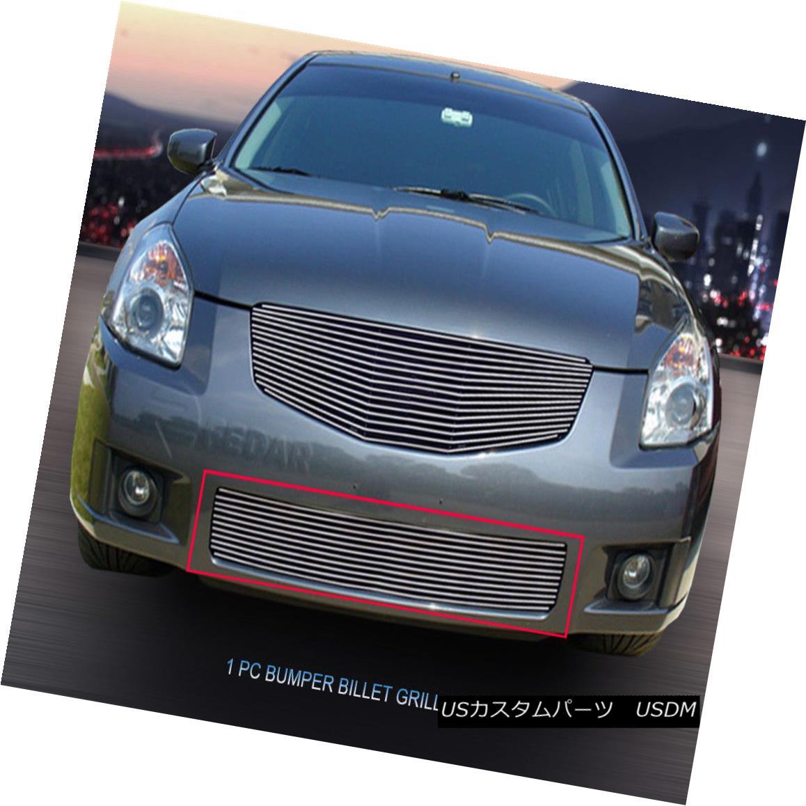 グリル Fits 2007-2008 Nissan Maxima Billet Grille Grill Insert 2007?2008年の日産マキシマビレットグリルグリルインサート