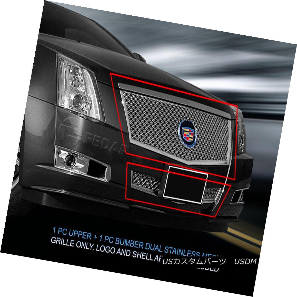 グリル Fedar Fits 08-13 Cadillac CTS Polished Mesh Grille Combo Insert Fedar Fits 08-13 Cadillac CTS Polished Mesh Grilleコンボインサート