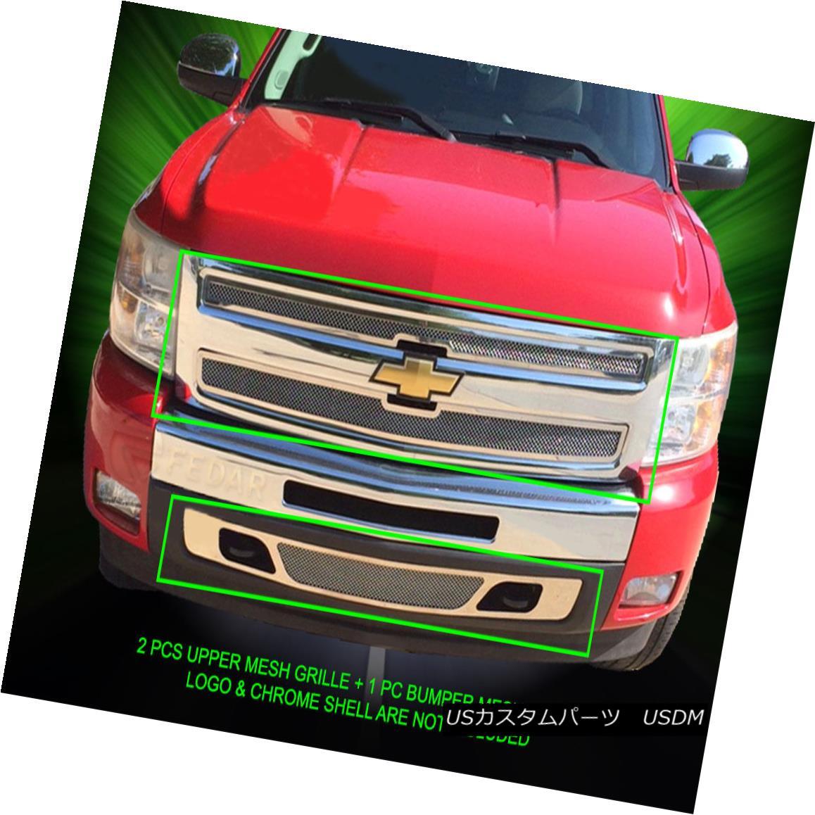 グリル Fedar Fits 2007-2013 Chevy Silverado 1500 Stainless Steel Mesh Grille Combo Fedarは2007?2013年にChevy Silverado 1500ステンレスメッシュグリルコンボを採用