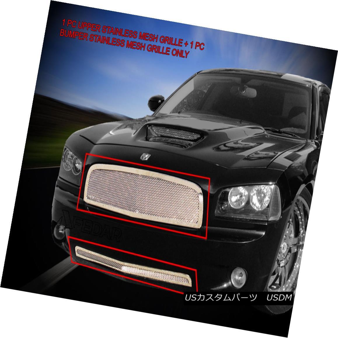 グリル 05-10 Dodge Charger Stainless Steel Mesh Grille Combo Grill Insert Fedar 05-10ダッジチャージャーステンレスメッシュグリルコンボグリルインサートフェルダー