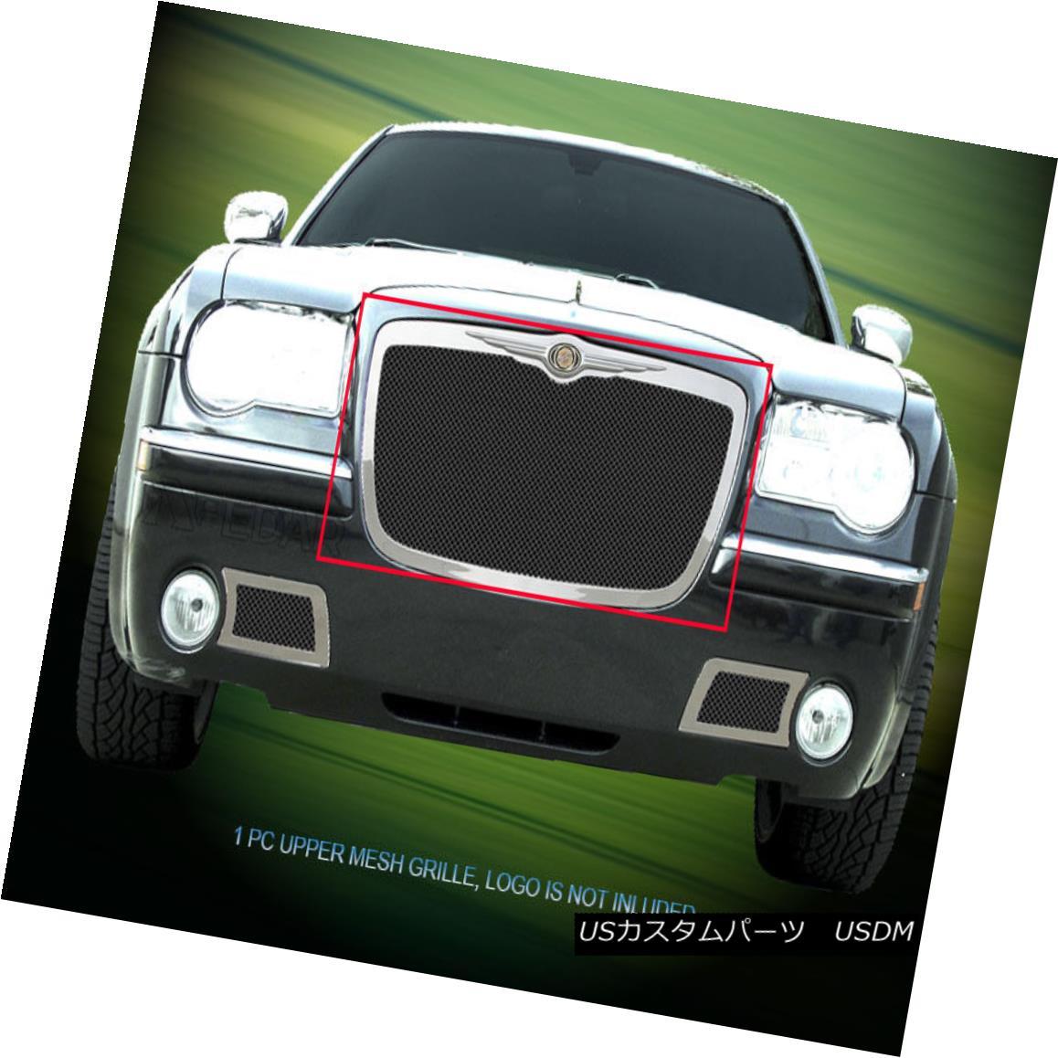 グリル Fedar Fits 2005-2010 Chrysler 300/300C Black Replacement Wire Mesh Grille Insert Fedar適合2005-2010クライスラー300 / 300Cブラック交換ワイヤーメッシュグリルインサート