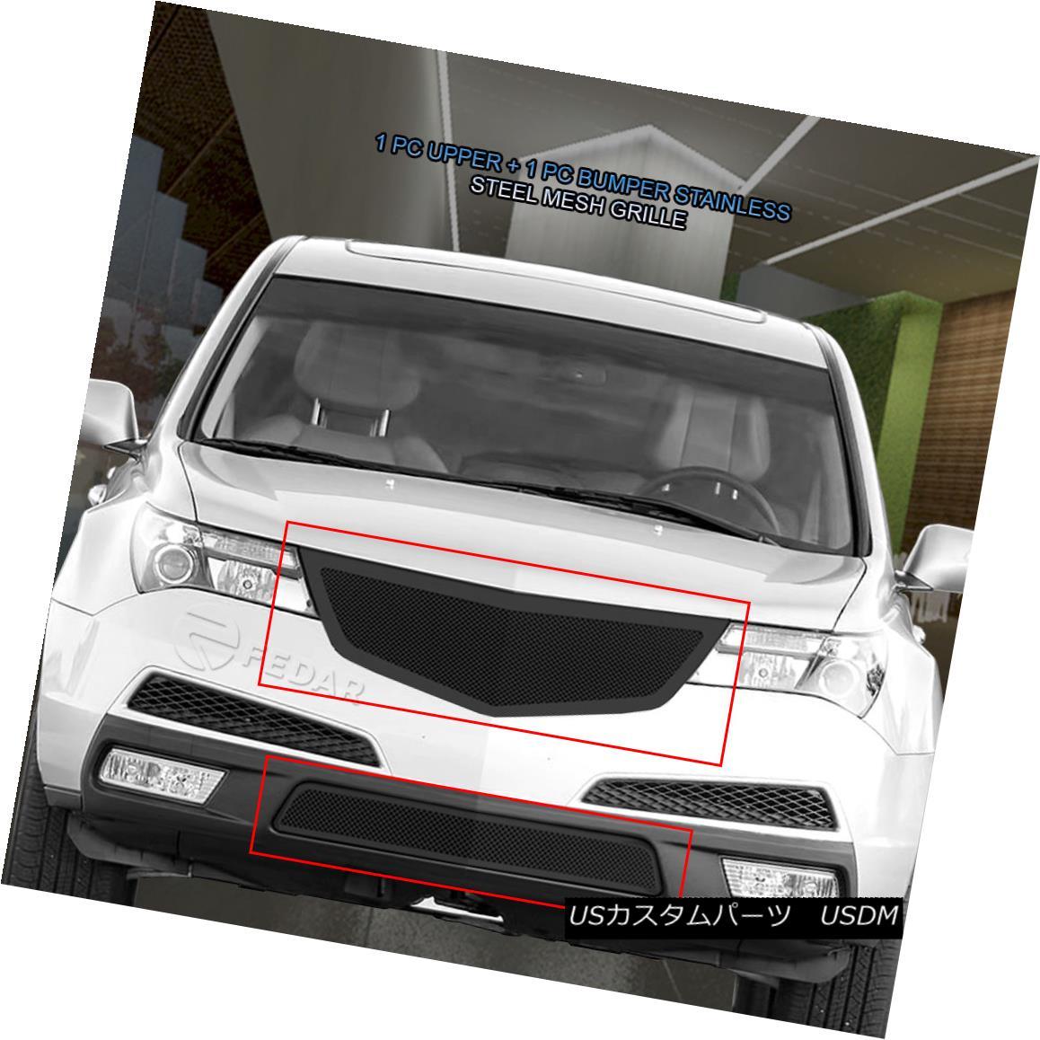 グリル Fedar Fits 2010-2013 Acura MDX Black Replacement Wire Mesh Grille Combo Insert Fedarは2010-2013年に合うAcura MDX黒の交換ワイヤメッシュグリルコンボインサート