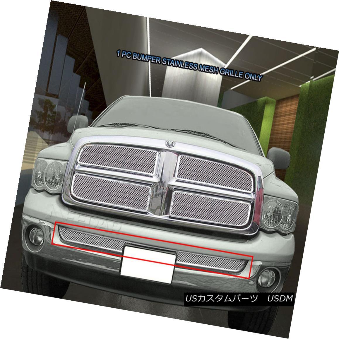 グリル For 02-05 Dodge Ram 1500 2500 3500 Stainless Mesh Grille Grill Bumpe 1 PC Fedar 02-05 Dodge Ram 1500 2500 3500ステンレスメッシュグリルグリルバンプ1 PC Fedar