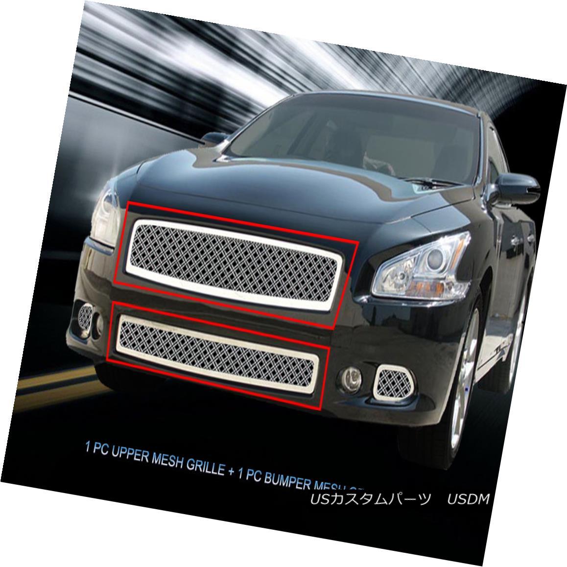 グリル Fedar Fits 2009-2014 Nissan Maxima Chrome Dual Weave Mesh Grille Combo Insert Fedar Fits 2009-2014日産マキシマクロムデュアルウィーブメッシュグリルコンボインサート