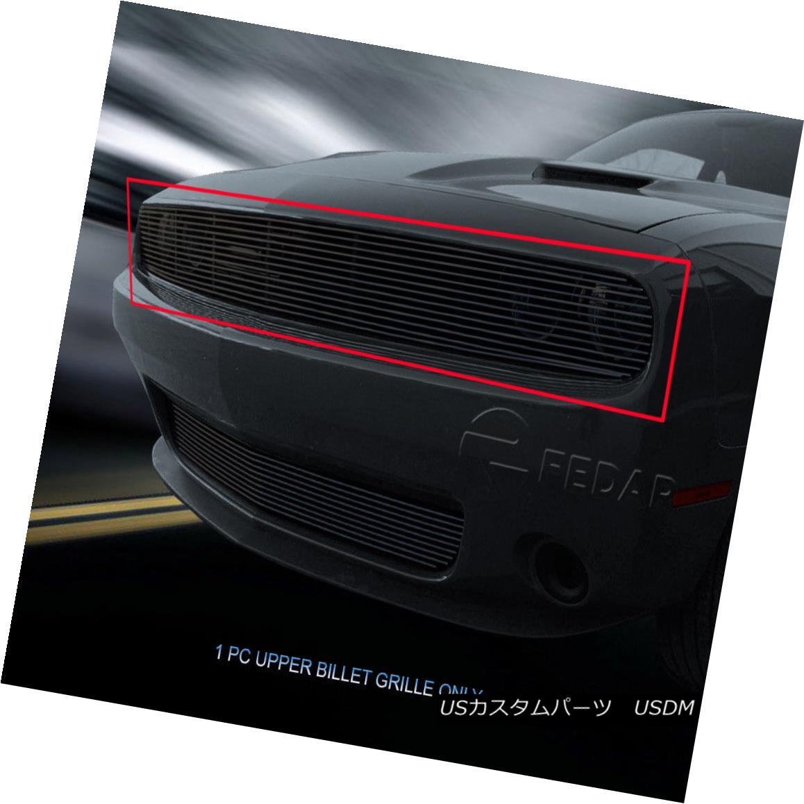 グリル For 2015-2017 Dodge Challenger Black Billet Grille Main Upper Grill Insert Fedar 2015-2017年ドッジチャレンジャーブラックビレットグリルメインアッパーグリルインサートフェルダー