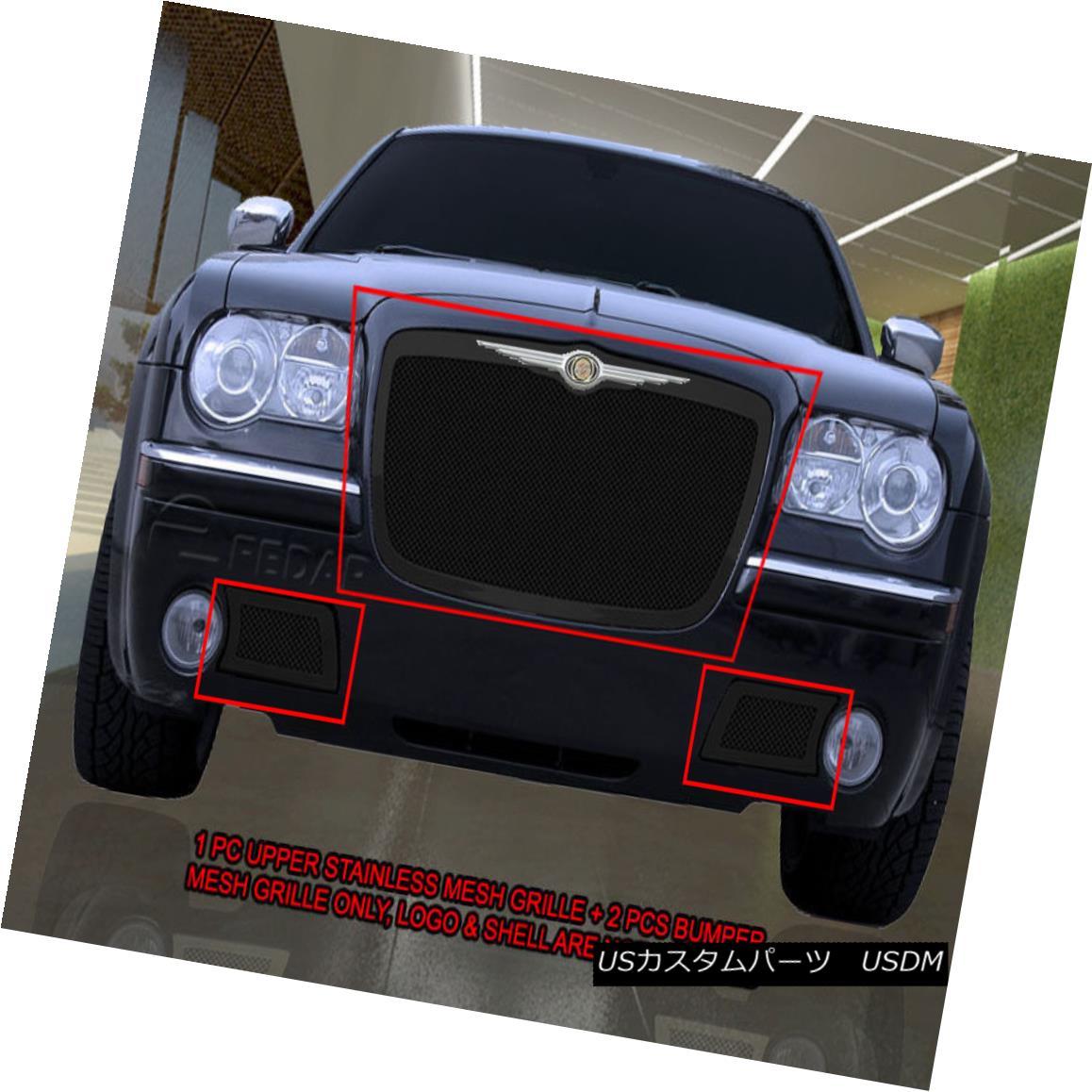 グリル Fits 2005-2010 Chrysler 300C Black Stainless Steel Mesh Grille Combo Insert 適合2005-2010クライスラー300Cブラックステンレススチールメッシュグリルコンボインサート