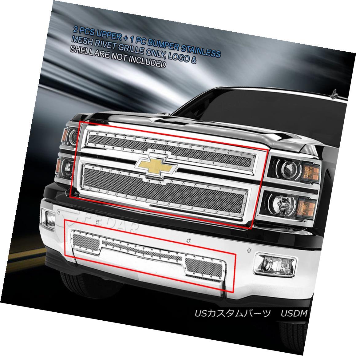グリル 14-15 Chevy Silverado 1500 Stainless Steel Rivet Mesh Grille COMBO 3 Pcs Fedar 14-15シボレーシルバラード1500ステンレススチール製リベットメッシュグリルコンボ3個入りFedar