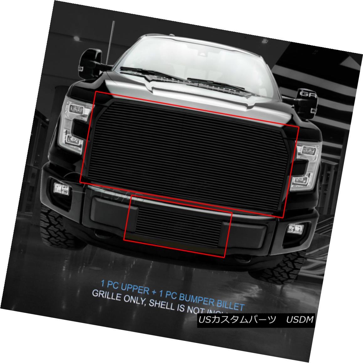 グリル Fedar Fits 2015-2017 Ford F-150 Black Billet Grille Combo Insert Fedar 2015-2017 Ford F-150 Black Billet Grilleコンボインサート