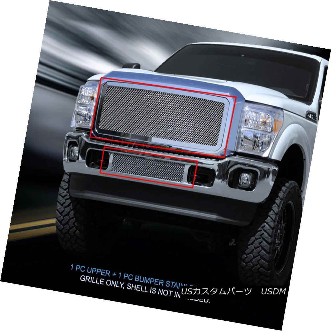 グリル Fedar Fits 11-15 Ford F250/F350/F450/F550 Polished Mesh Grille Combo Insert F550 F550 / F350 / F450 / F550ポリッシュメッシュグリルコンボインサート