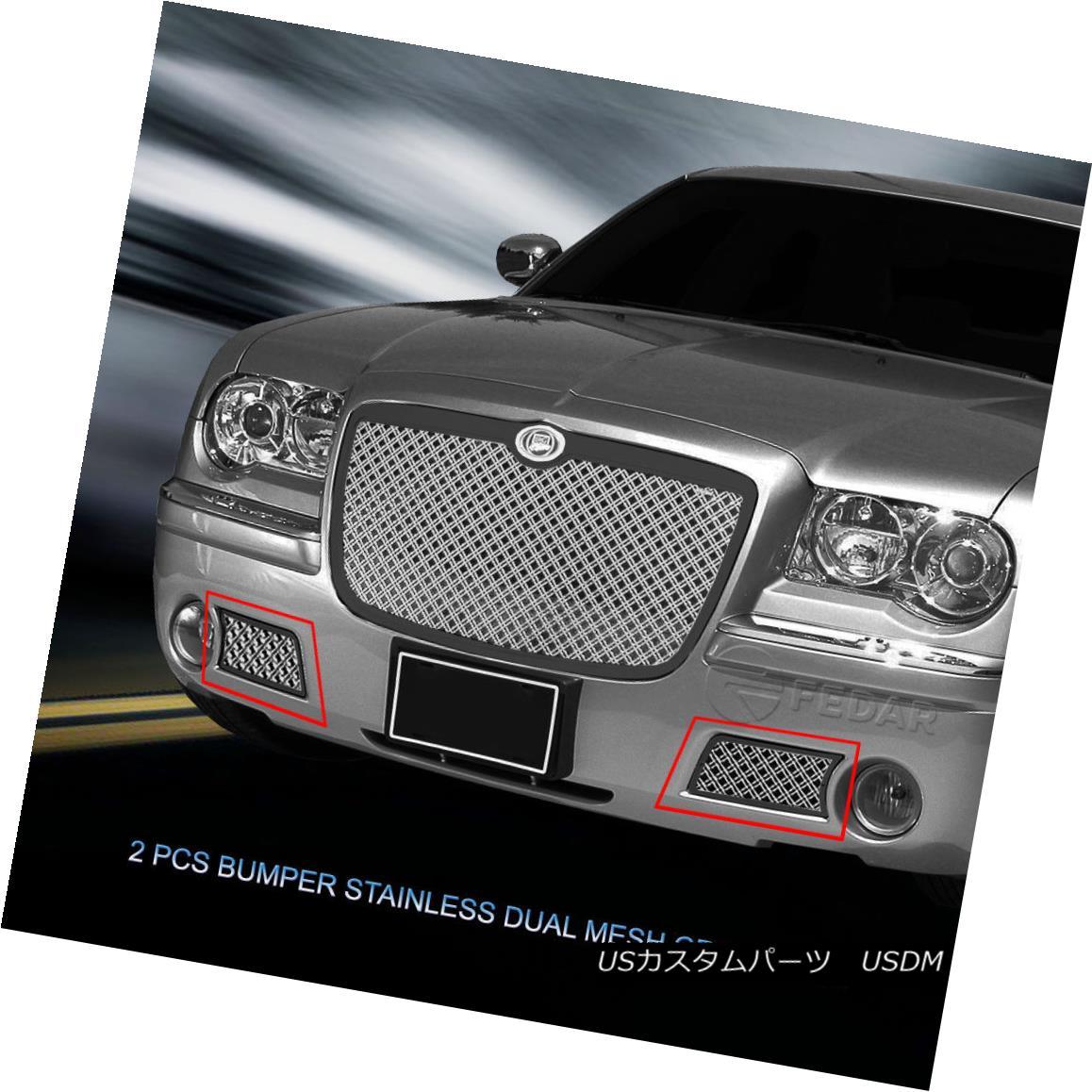 グリル Fedar Fits 2005-2010 Chrysler 300C Polished/Black Dual Weave Mesh Grille Insert Fedarフィット2005-2010 Chrysler 300C Polished / Blackデュアルウィーブメッシュグリルインサート
