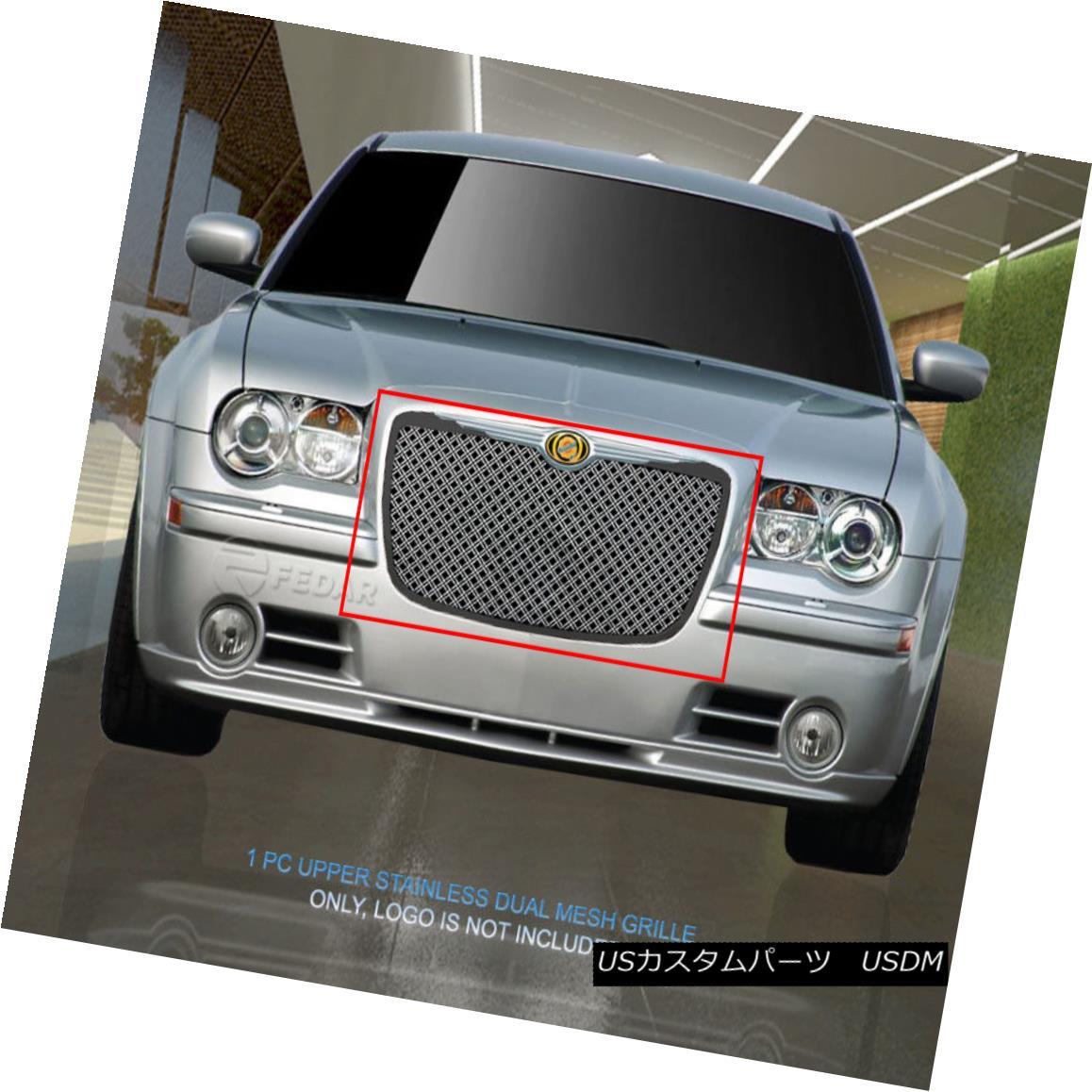グリル 05-10 Chrysler 300/300C Stainless Steel Dual Wire Mesh Grille Upper Insert Fedar 05-10クライスラー300 / 300Cステンレススチールデュアルワイヤーメッシュグリルアッパーインサートフェルダー