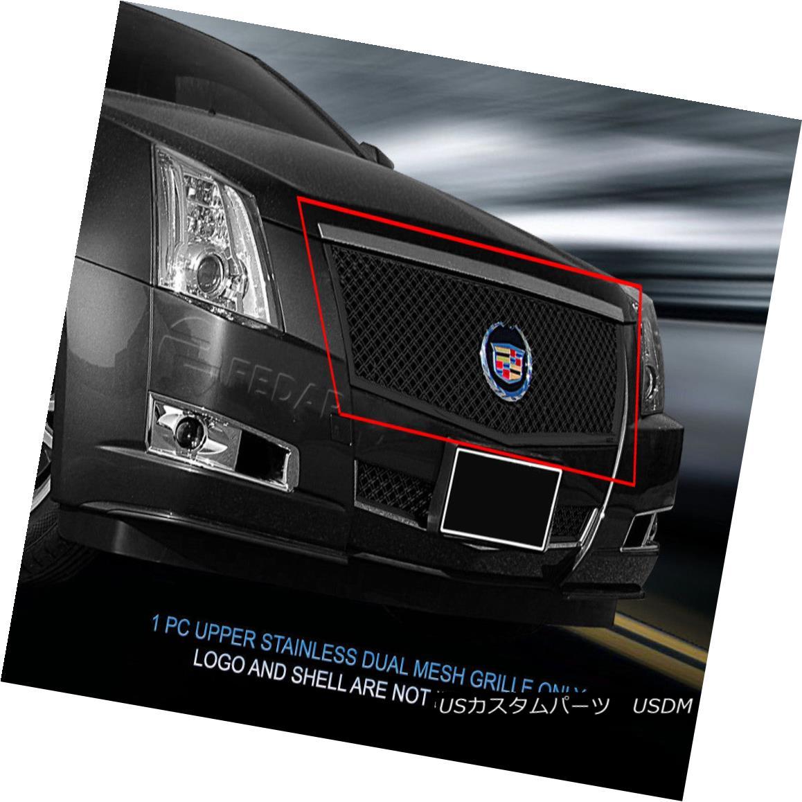 グリル Fedar Fits 2008-2013 Cadillac CTS Full Black Dual Weave Mesh Grille Insert Fedar 2008-2013キャデラックCTSフルブラックデュアルウィーブメッシュグリルインサート