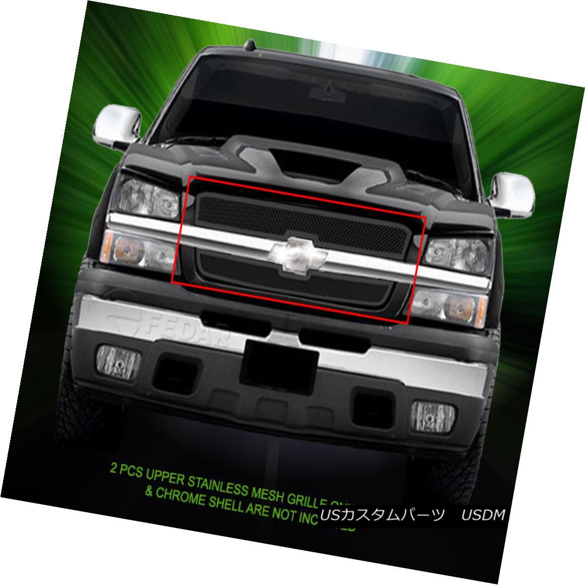 グリル Fits 03-05 Chevy Silverado Stainless Steel Black Mesh Grille Upper Grill Fedar フィット03-05シボレーシルバラードステンレススチールブラックメッシュグリルアッパーグリルフェルダー