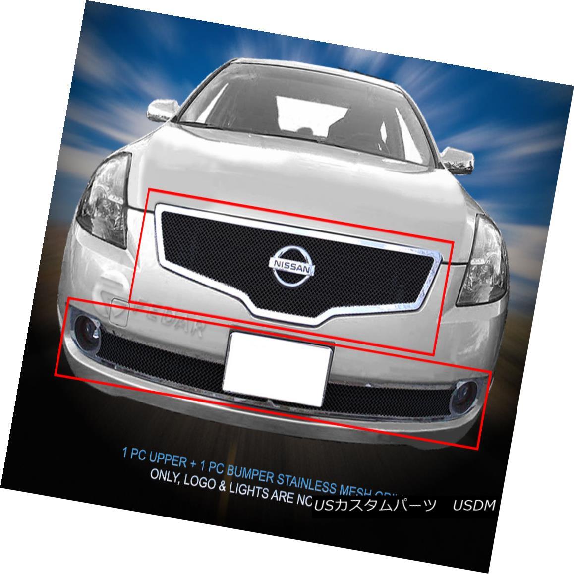 グリル Fedar Fits 07-09 Nissan Altima Sedan Black Wire Mesh Grille Combo Insert フェデラルフィット07-09日産アルティマセダンブラックワイヤーメッシュグリルコンボインサート