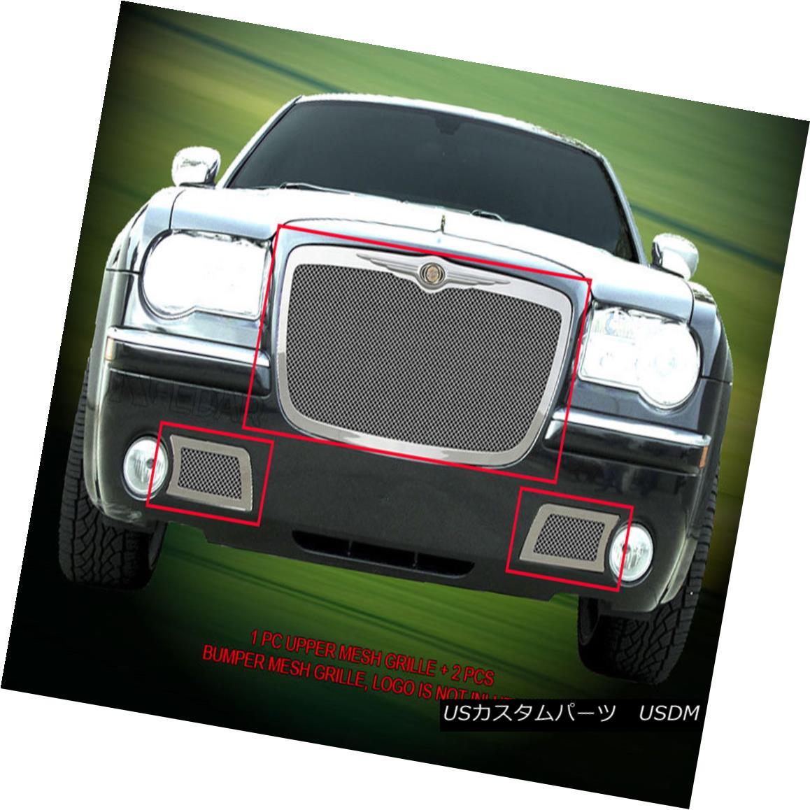 グリル 05-10 Chrysler 300/300C Stainless Steel Mesh Grille Combo Insert Fedar 05-10クライスラー300 / 300Cステンレスメッシュグリルコンボインサートフェルダ