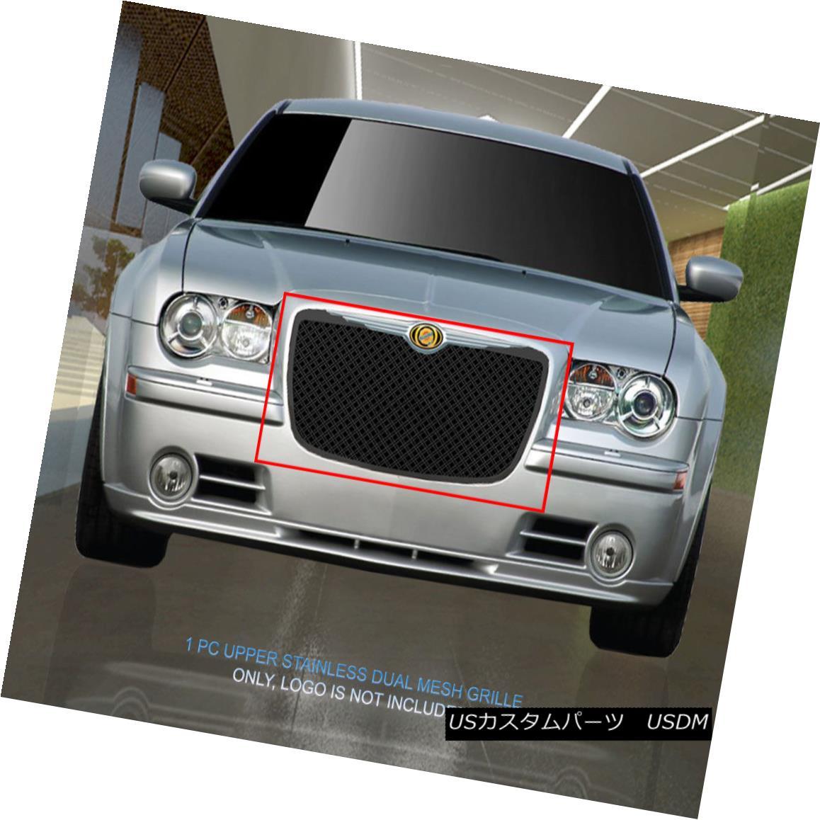 グリル 05-10 Chrysler 300/300C Black Stainless Steel Dual Mesh Grille Upper Insert 05-10クライスラー300 / 300Cブラックステンレススチールデュアルメッシュグリルアッパーインサート