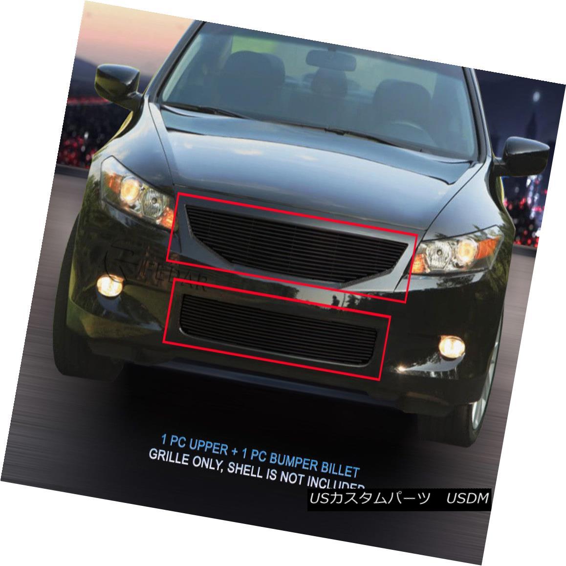 グリル Fits 2008 2009 2010 Honda Accord Coupe Black Billet Grille Combo Insert Fedar フィット2008年2009年2010年ホンダアコードクーペブラックビレットグリルコンボインサートFedar
