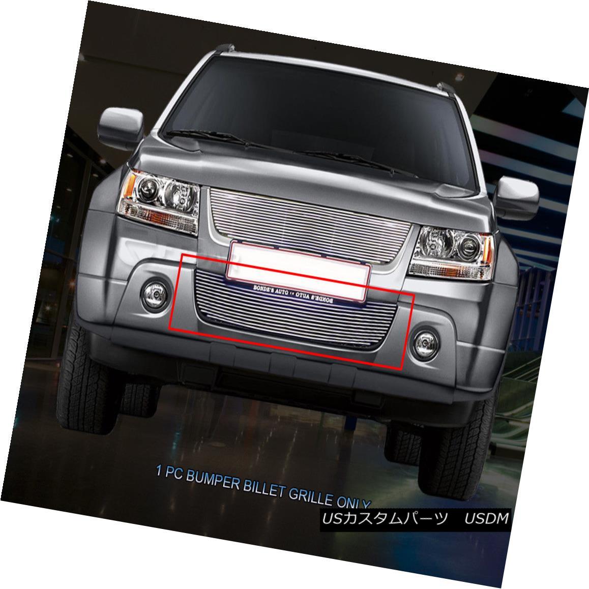 グリル Fedar Fits 2006-2012 Suzuki Grand Vitara Polished Billet Grille Insert Fedar Fits 2006-2012スズキグランドビタラポリッシュビレットグリルインサート