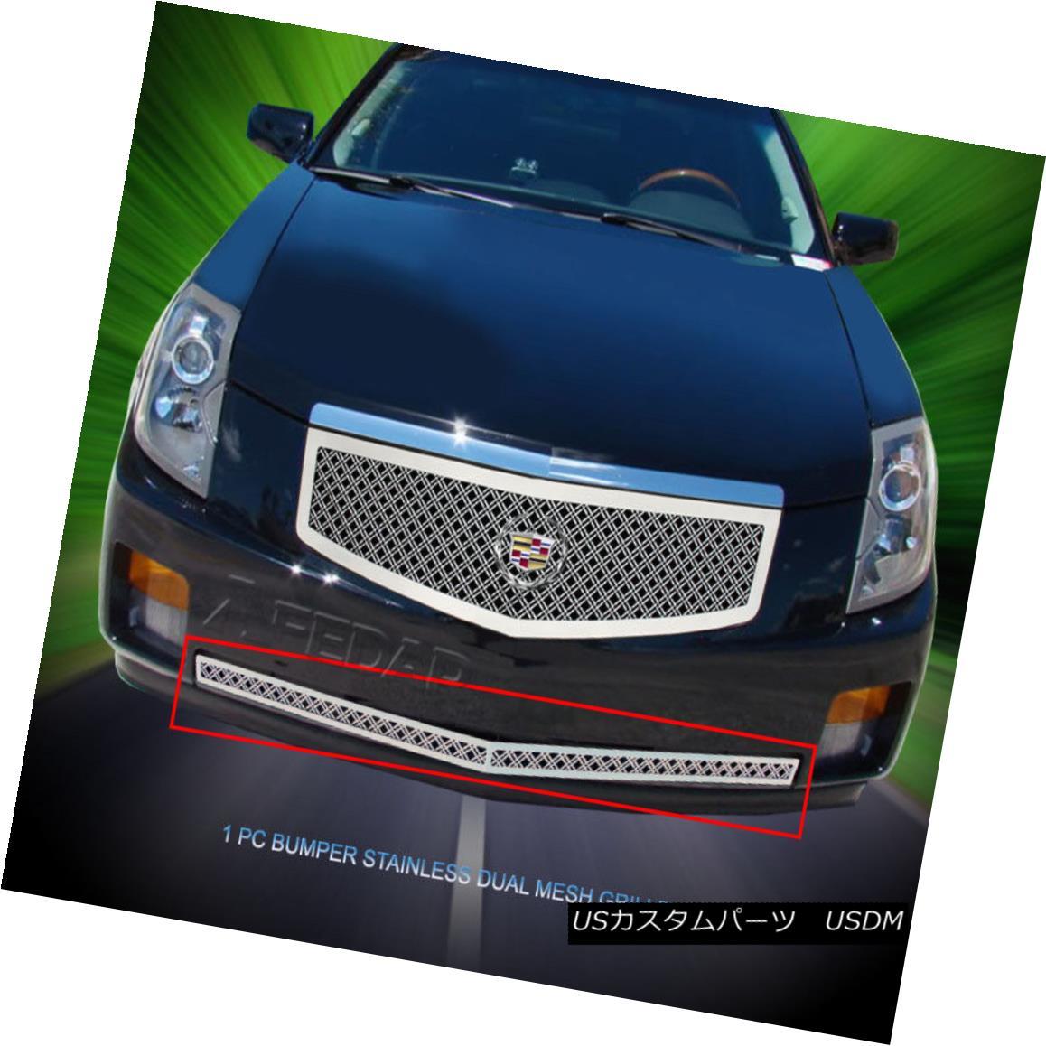 グリル Fedar Fits 2003-2007 Cadillac CTS Chrome Overlay Dual Weave Mesh Grille Insert Fedar Fitting 2003-2007 Cadillac CTS Chrome Overlayデュアルウィーブメッシュグリルインサート