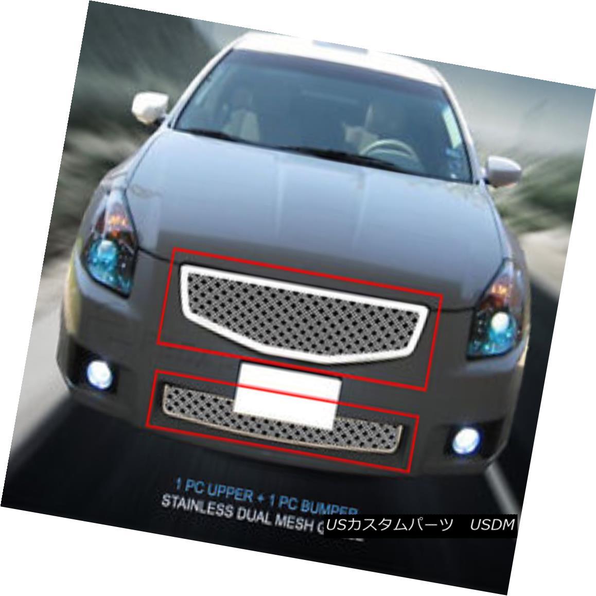 グリル Fedar Fits 2007-2008 Nissan Maxima Chrome Dual Weave Mesh Grille Combo Insert Fedar Fits 2007-2008日産マキシマクロムデュアルウィーブメッシュグリルコンボインサート